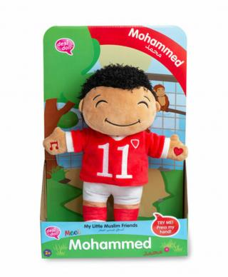 Mohammed - My Little Muslim Friends