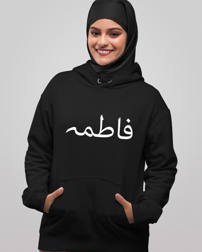 Personalised Arabic Name Hoodie image