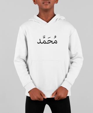 Personalised Childrens Arabic Name Hoodie